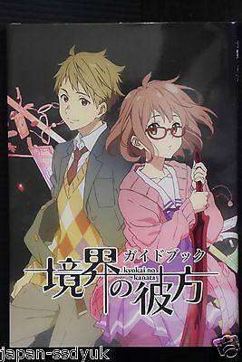 "JAPAN Beyond the Boundary / Kyoukai no kanata ""Guide Book"""