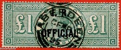 """SG. 016. L11. """" OC """". £1.00 Green. I.R. Official. A very fine used example."""