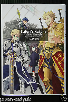 JAPAN Fate book: Fate/Prototype Tribute Phantasm