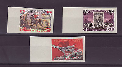 URSS 1958 stamps