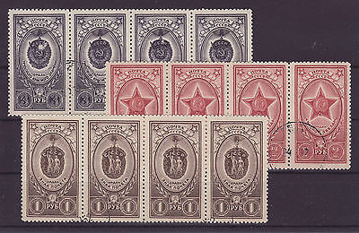 URSS 1952 stamps lot