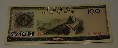 Bank Of China Foreign Exchange Certificate 100 Yuan