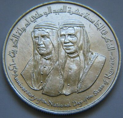1961 - 1976 Kuwait 2 Dinar Silver Proof Coin 15 National Day Independence