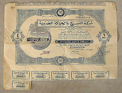 SHARE SOCIETE EGYPTIENNE DE TISSAGE ET TRICOTAGE w/ COUPONS 1909 FILLED ARABIC