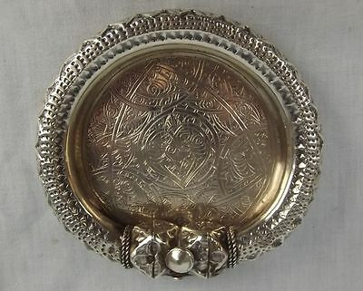 Arabic 840 Silver Ashtray