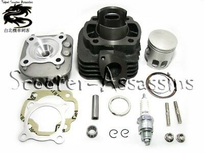 72cc BIG BORE KIT for YAMAHA Axis Breeze Jog-R Jog-Z