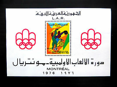 LIBYA 1976 Montreal Olympics M/Sheet x 50 Unmounted Mint NEW SALE PRICE P1157