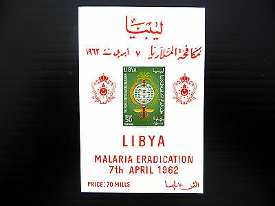 LIBYA Wholesale 1962 Malaria M/Sheet x 50 Unmounted Mint NEW LOWER PRICE FP1158