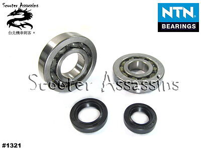 CRANKSHAFT BEARINGS + OIL SEAL KIT for KYMCO Yup 50,Yager 50 (2 Stroke)