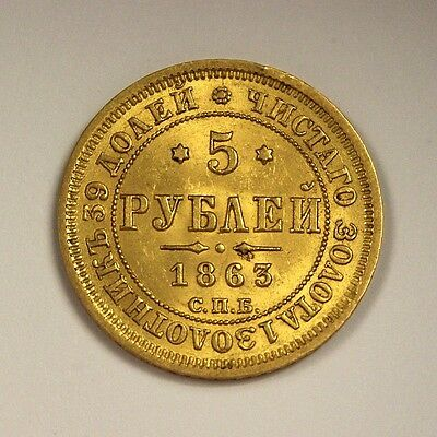 Russia Empire 1863 5 Rubles Roubles Coin Б9 Gold СПБ МИ