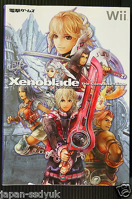 JAPAN Xenoblade Chronicles book: Xenoblade The Complete Guide