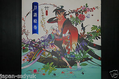JAPAN Take Art Book: Katanagatari Emaki