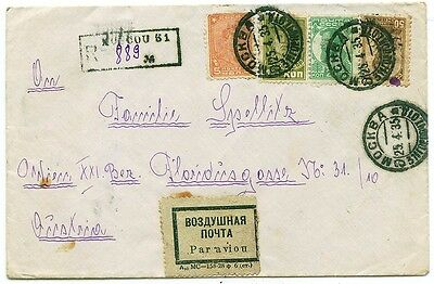 Russia,USSR 1938 attractive franking on Registered cover to Wien