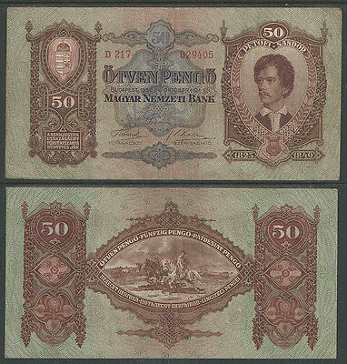 HUNGARY 1932 50 PENGO CURRENCY Catalog P99 VG or BETTER