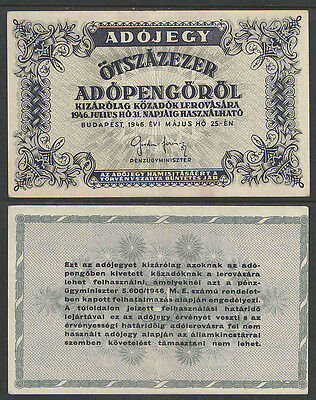 HUNGARY 1946 WW II 500,000 ADOPENGO CURRENCY Catalog P139 VG or BETTER