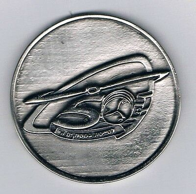 Israel  Iaf 50Th Anniversary - The 1St Helicopter Squadron Commemorative Medal