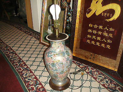 Vintage Frederick Cooper Chicago Lamp-Asian Japanese Chinese-Butterfly & Flowers