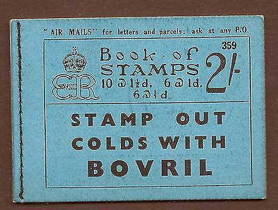 BC2 2/- Booklet Edition 359 - advert 'Dubarry' mandolin player UNMOUNTED MINT