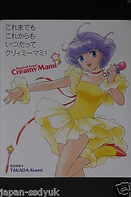 JAPAN Creamy Mami, Magic Angel: Koremademo Korekaramo Itsudatte Creamy Mami!