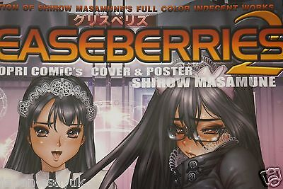 "JAPAN Masamune Shirow Art book ""Greaseberries"""