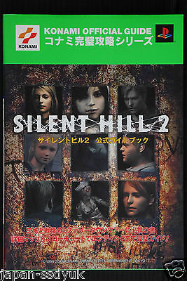 Silent Hill 2 Official Guide Book KONAMI rare japan oop