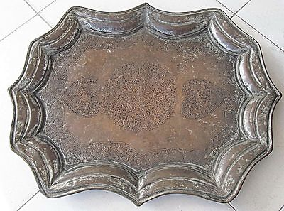 AFGHANISTAN ISLAMIC ANTIQUE SILVERPLATE MASSIVE COPPER TRAY ENGRAVING 21.6x16.9""