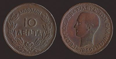 Grecia Greece 10 Lepta 1869 Bb - George I