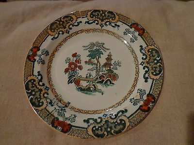 P. REGOUT & CO MAASTRICHT PEKIN DISH / PLATE / MADE IN HOLLAND