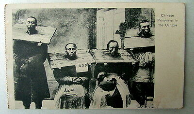 VINTAGE CHINESE POSTCARD FOUR CHINESE PRISONERS IN THE CANGUE CHINA #6d32