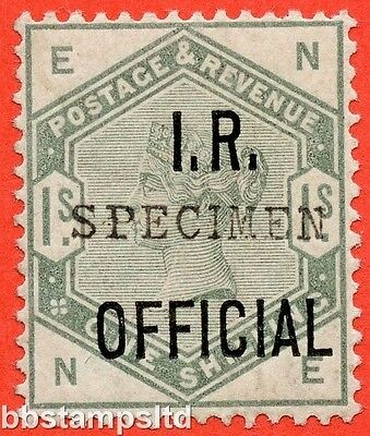"""SG. 07 s. L6 s. """" NE """". 1/- Dull Green """" I.R. Official """". A fine mounted mint."""