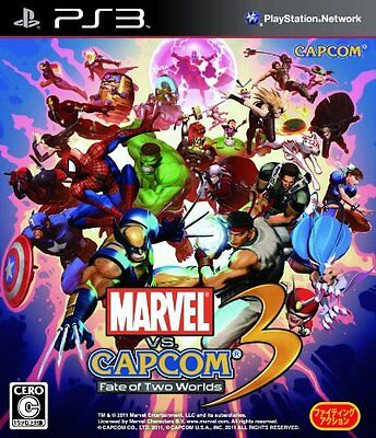 (Used) PS3 Marvel vs. Capcom 3: Fate of Two Worlds  [Import Japan]()