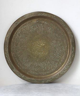 Old embossed brass tray from MIDDLE EAST, TURKEY, Arab calligraphy, Islamic Art