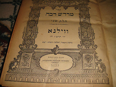 Antique Hebrew Or Arabic Book Of Prayer-Dated 1887-Hardcover-Judaism-Religious-2