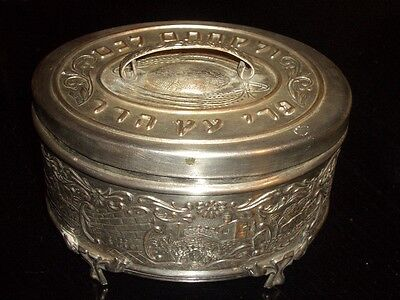 Antique Old Judaica RARE ART NOUVEAU Silver Plate Etrog Sukkot BOX Israel