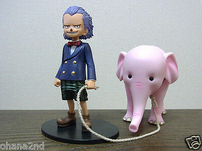 One Piece Grandline Children 4 Figure Set x 2 Spandam & Funkfreed
