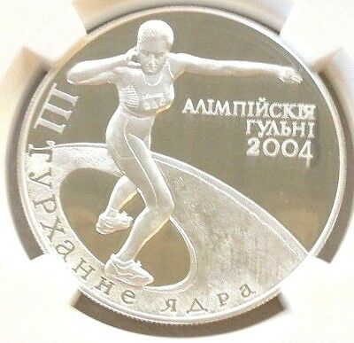 2003 Belarus Silver Coin 20 Roubles Shot Put Olympics NGC PF69 Low Mintage
