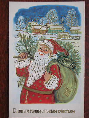 1967 Santa Claus w/ Xmas Tree Gifts Soviet Vintage Russian PC Printed in Germany