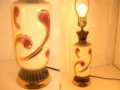 Vintage Mid Century Modern Abstract Table Lamp Asian Art Gold Black Retro Funky