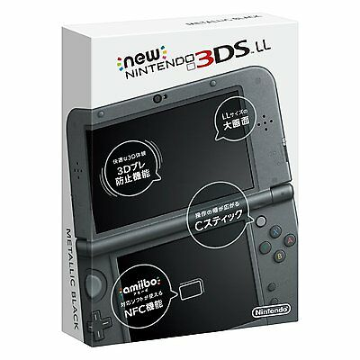 NEW Nintendo 3DS LL/XL Metallic Black [only plays Japanese version games] NEW