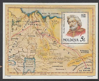 MOLDOVA :1998 St Nicholae Miniature Sheet SG MS281 unmounted mint