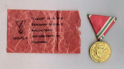 Very rare Bulgaria royal Commemorative medal for the war 1915-1918 with envelope