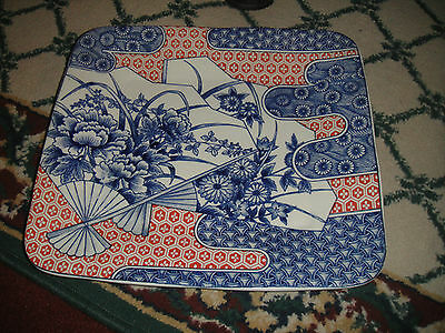 Toyo Japan Large Serving Platter Dish Imari Style Blue Red Designs