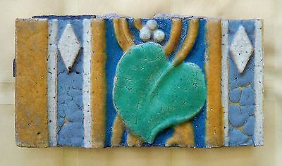 Grueby Antique Early 20th Century 4-Color Architectural Leaf Tile