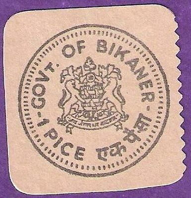 VERY RARE INDIA PRINCELY STATE BIKANER 1 PICE CASH COUPON FREE SHIPPING