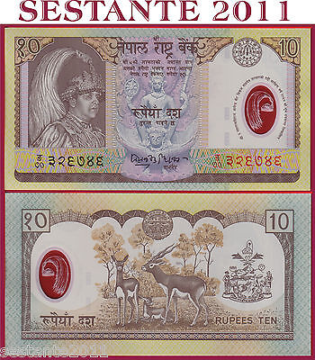 NEPAL -  10 RUPEES  nd  2002 Commemorative -  POLYMER -   P 45  -   FDS / UNC