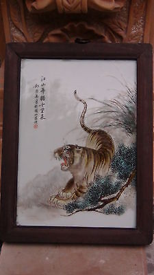 """Antique 19C Chinese Family Rose Porcelain Plaque Of Chinese Zodiak  """"tiger"""""""