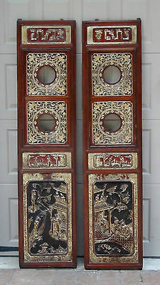 Pair Antique 19C Chinese Rosewood Pierced Carved Extremely Beautiful Panels