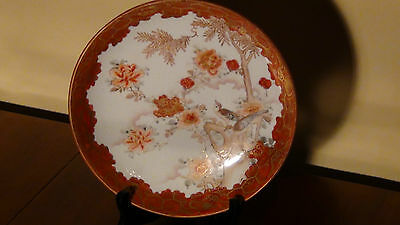 "Antique Early 20C Japanese Porcelain Bowl,Kutani Motifs With Birds On Tree 9.5""D"
