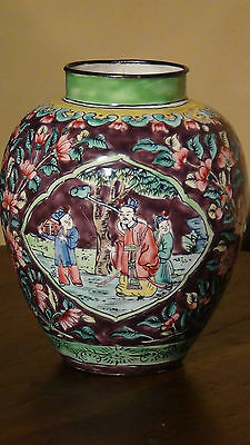 Antique 18C Chinese Exquisite Canton Enamel Qing Dynasty Vase 2 Medalions