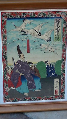 "Antique 19C Utagawa Yoshimune Japanese Woodblock  ""Japan's Great Generals"""
